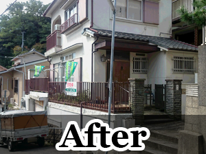 300×224After.1png